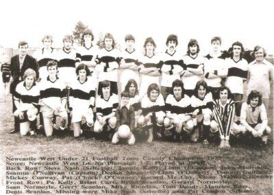 1975 U 21